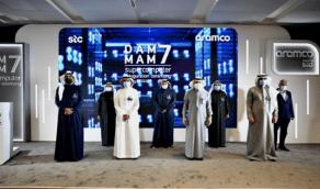 """أرامكو السعودية وstc تعلنان إطلاق حاسوب """"الدمام 7"""""""