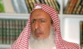 بالفيديو.. مفتي المملكة يوجه نصيحة للموظفين والإداريين