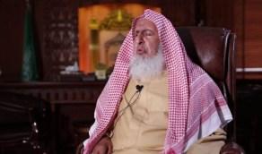 بالفيديو.. نصيحة هامة من عبدالعزيز آل الشيخ للقضاة