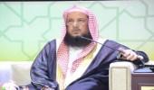"""بالفيديو.. الشيخ """"السليمان"""" يوضح حكم حضور مجالس الغيبة"""
