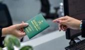 الجوازات توضح مدى إمكانية تجديد جواز السفر قبل انتهاءه