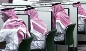 الكشف عن برامج تهدف لتوظيف 115 ألف مواطن ومواطنة في القطاع الخاص