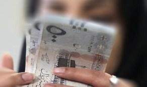 """""""حساب المواطن"""": حالة تخصم دعم المرأة من المستفيد الرئيسي"""