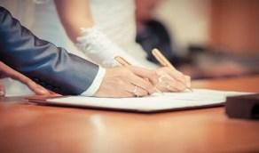 مصرية تكشف دوافعها لزواج التجربة
