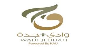 شركة وادي جدة تعلن عن وظائف شاغرة