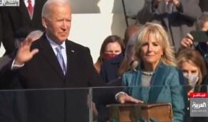 """بالفيديو.. """"بايدن"""" يؤدي القسم كرئيس للولايات المتحدة الأمريكية: """"هذا يوم للديمقراطية"""""""