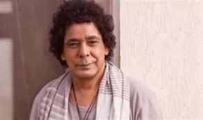 سبب حذف يوتيوب لأغنية محمد منير بعد 4 أيام من طرحها