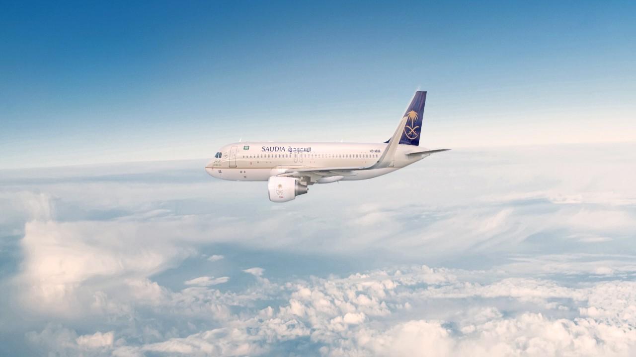 الخطوط السعودية تكشف مفاجأة سارة بشأن الرحلات الجوية من الرياض وجدة إلى الدوحة