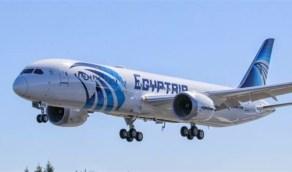 مفاجأة سارة للمصريين عن الرحلات الجوية إلى قطر
