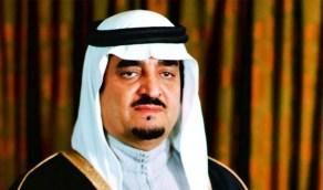 فيديو نادر للملك فهد أثناء إلقاء القسم بعد تعيينه وزيرًا للمعارف