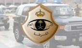 القبض على شخص أساء لرجال الأمن في تبوك