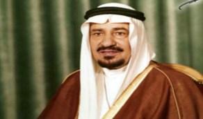 صورة نادرة للملك خالد ومحمد أنور السادات في الرياض