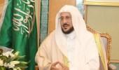 توجيه جديد من وزير الشؤون الإسلامية