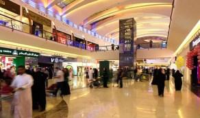 إجراء رسمي ضد مجمع تجاري شهير في الخرج بسبب فعالية
