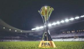 شروط حضور مباريات كأس العالم للأندية