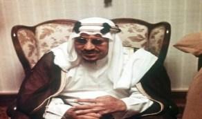 صورة الابن الـ 44 للملك سعود