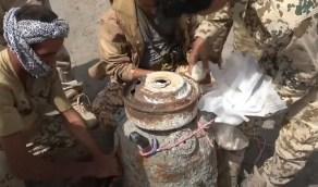 إتلاف لغمًا زرعه الحوثيون بمياه البحر الأحمر