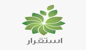 وظيفة إدارية شاغرة في جمعية التنمية الأسرية