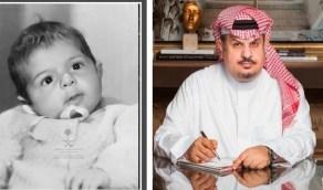 الأمير عبد الرحمن بن مساعد ينشر صورة له أثناء طفولته