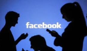 إجبار بعض مستخدمي فيسبوك على الخروج بشكل مفاجئ