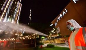 تشديد الإجراءات الاحترازية في دبي