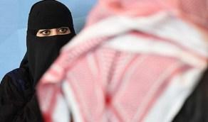 مواطن يورط زوجته في قرض بـ 120 ألف للزواج عليها