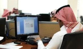 قرار جديد يُنصف أصحاب العمل حال توظيف المواطنين