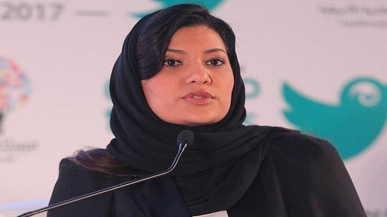 """الأميرة ريما بنت بندر تُعلق على التنصيب التاريخيلـ """"بايدن"""""""