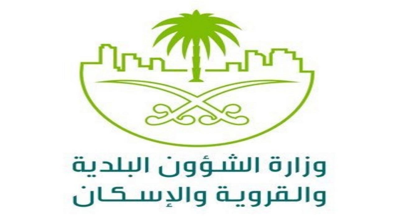 توضيح من الشؤون البلدية بشأن بروتوكولات قاعات الأفراح والمناسبات والاستراحات