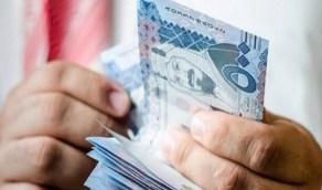غرامة تفرض عند إصدار بطاقة هوية بدل تالف للمرة الثانية