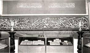 صور قديمة لشموع وأرفف مكتبة المسجد النبوي