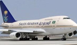 توضيح من الخطوط السعودية عن الرحلات الجوية خلال الجائحة