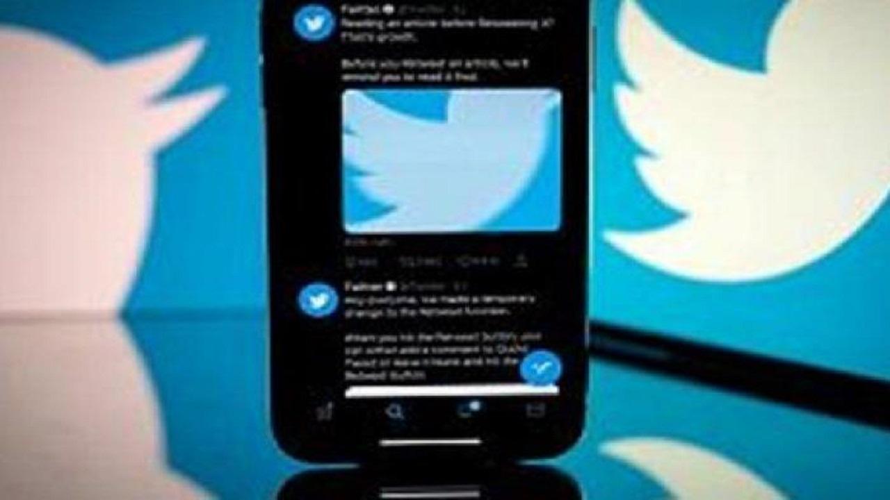 """تغريدة تدفع """"تويتر"""" لإغلاق حساب السفارة الصينية في أمريكا"""