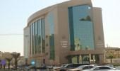 وظائف شاغرة بمدينة الملك سعود الطبية بالرياض