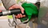 كيفية الوصول إلى محطة وقود عند نفاذ البنزين في المركبة