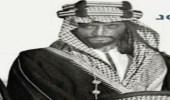حقيقة الصورة المتداولة للملك سعود بن عبدالعزيز