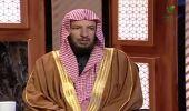 """بالفيديو .. """"الشثري"""" يوضح حكم دفع الزوجة كفارة اليمين من مال زوجها"""