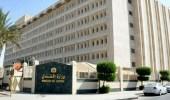 """وزارة العدل: الإفراغ العقاري الإلكتروني متاح على مدار الساعة عبر بوابة """"ناجز"""""""