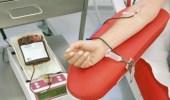 7 شروط للتبرع بالدم في المملكة