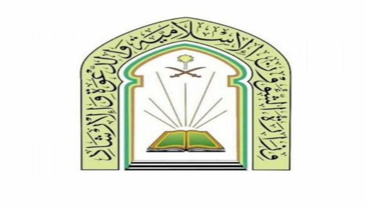 """""""الشؤون الإسلامية """" تكشف تفاصيل جديدة بشأن إغلاق المساجد"""