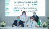 """مشروع مشترك بين السعودية للصناعات العسكرية و"""" لوكهيد مارتن """""""