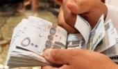 مليون ريال مكافأة للمبلّغ عن مخالفة ضريبية