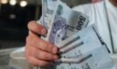 """""""الصندوق العقاري"""": إيداع 647 مليون ريال في حسابات مستفيدي """"سكني"""""""