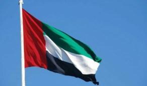 تعليق الإمارات علىاستهداف المملكة بصاروخ باليستي وطائرات حوثية مفخخة