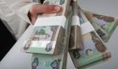 فتاة تقرض شاباً 450 ألف درهم مقابل الزواج بها