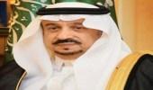 أمير الرياض يصدر توجيها عاجلا بشأن الحدائق والمخيمات