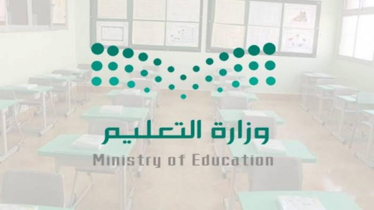 إطلاق قناة لدعم وتحفيز المعلمات بطريقة مبتكرة تواكب تطورات التقنية