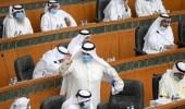 حبس مرشح بمجلس الأمة الكويتي وزوجته