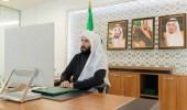 وزير العدل يُدشن الهوية البصرية لمركز التدريب العدلي