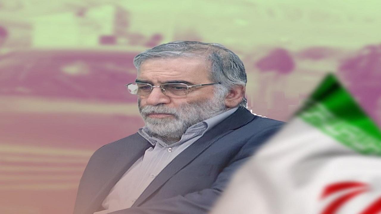 اعتراف إيراني خطير بشأن اغتيال العالم النووي فخري زاده